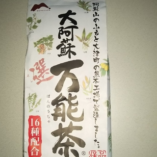 阿蘇 万能茶 400g(その他)