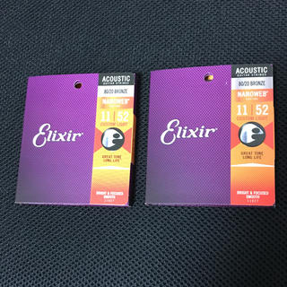 elixir 11027 アコースティック 弦 2個セット未使用品(弦)