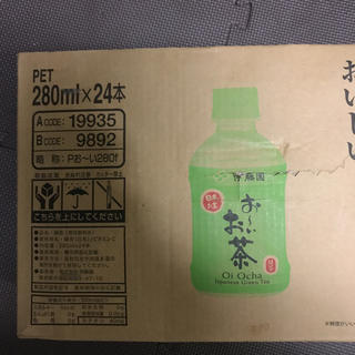 イトウエン(伊藤園)のおーいお茶2(茶)