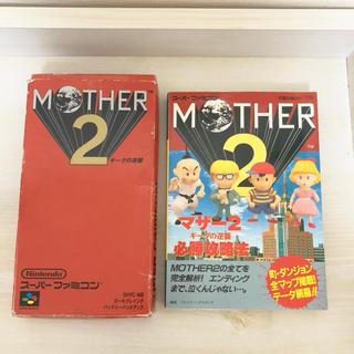 スーパーファミコン(スーパーファミコン)のマザー2☆スーファミ☆ソフト&攻略本セット☆レトロ (家庭用ゲームソフト)