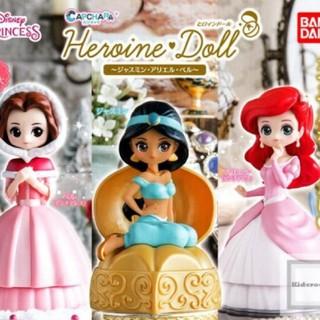 Disney - ヒロインドール プリンセス ジャスミン フィギュア