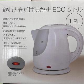 ティファール(T-fal)の電気ケトル エコケトル  白 新品 未使用(電気ケトル)