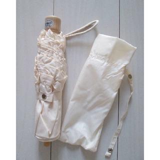 【未使用】UVカット 晴雨兼用 折畳傘 (ポリエステル100%/54.5cm)(傘)