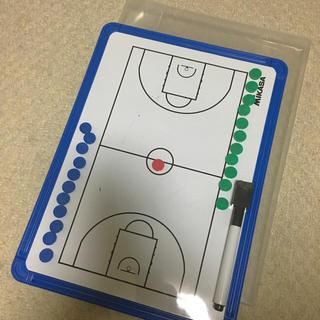 ミカサ(MIKASA)のMIKASA 作戦盤(バスケットボール)(バスケットボール)