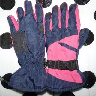 定価4,900円■メンズ■XL■紺ピンク■手袋■防水・防寒・防風■147(手袋)