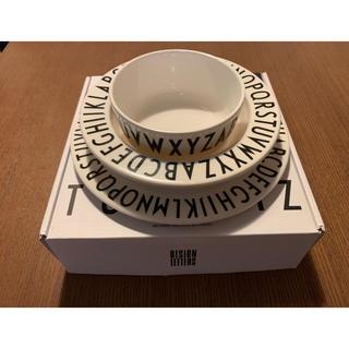 アクタス(ACTUS)のDesignletters デザインレターズ 食器 離乳食 幼児食(離乳食器セット)