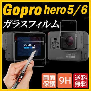 Gopro hero 5 6 レンズ カバー フィルム ゴープロ アクセサリー(ケース/バッグ)