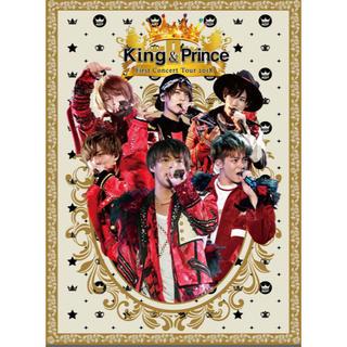 ジャニーズ(Johnny's)のKing&Prince First Concert Tour2018 DVD(ミュージック)