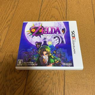ニンテンドー3DS - ゼルダの伝説 ムジュラの仮面 3DS