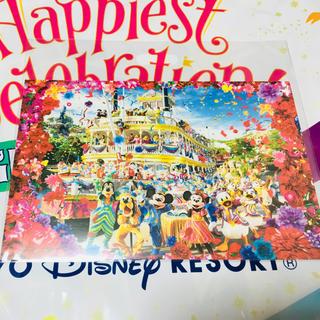 ディズニー(Disney)のイマジニングザマジック ポストカード(切手/官製はがき)
