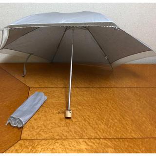 カルバンクライン(Calvin Klein)のカルバンクライン日傘オーロラ(傘)