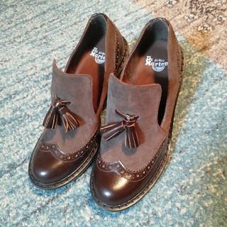 ドクターマーチン(Dr.Martens)のDr.Martens PARKWAY JESSYCA SLIP ON SHOE(ローファー/革靴)