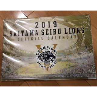 サイタマセイブライオンズ(埼玉西武ライオンズ)の2019年埼玉西武ライオンズ チームカレンダー(記念品/関連グッズ)