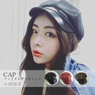 ♥ キャスケット 帽子 小物 CAP フェイクレザーキャップ 小顔効果(キャスケット)