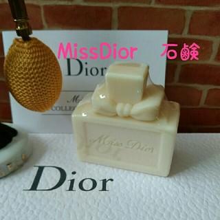Christian Dior - 新品 Dior MissDior 石鹸