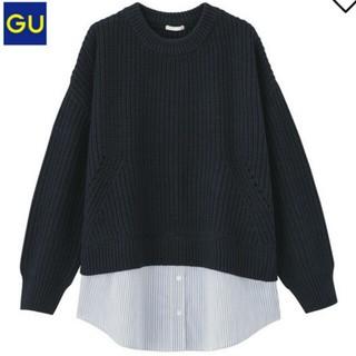 GU - コンビネーションセーター