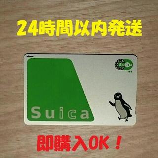 ジェイアール(JR)のSuica 無記名 デポジットのみ(20)☆24時間以内発送☆(鉄道)