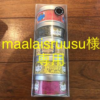 KUSUMI TEA(茶)