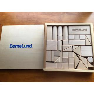 ボーネルンド(BorneLund)の【新品未使用】BorneLund ポーネルンド 積み木 白木(積み木/ブロック)