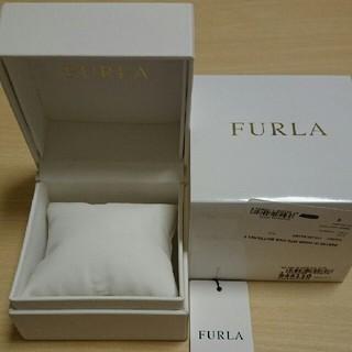 フルラ(Furla)のFURLA 腕時計 箱(腕時計)