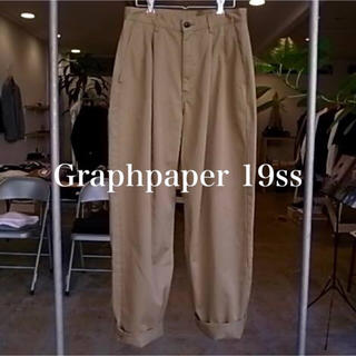 Graphpaper 19ss two tuck chino pant