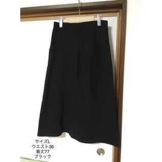 シネマクラブ(CINEMA CLUB)のハニーズ スエット ミモレ丈 スカート ブラック L(ロングスカート)
