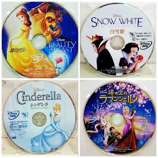 Disney - 新品♡ ディズニー  プリンセス4作品   DVDセット