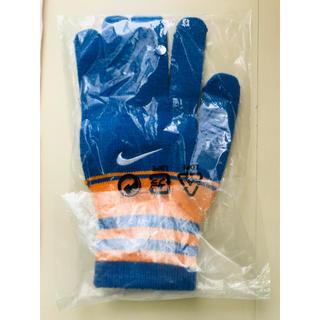ナイキ(NIKE)のNIKEニットグローブ(手袋)(手袋)