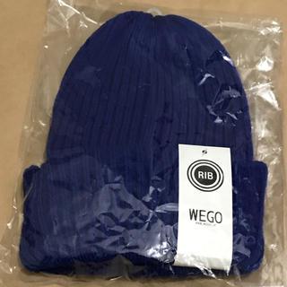 ウィゴー(WEGO)のWEGO リブニットキャップ 青(ニット帽/ビーニー)