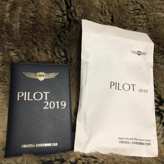 パイロット 手帳 JAPA 日本航空機 操縦士 PILOT 2019(手帳)