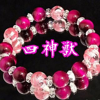 b20*10mm*四神相応/ピンク彫水晶*ピンクタイガーアイ*天然石ブレスレット