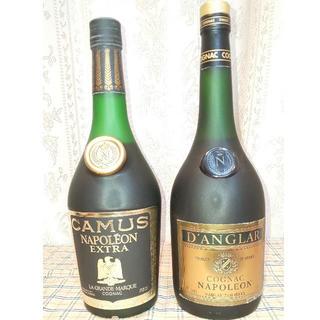 CAMUS カミュ ナポレオン D'ANGLER ダングラー ナポレオン 古酒(ブランデー)