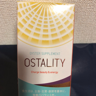 オスタリティー セルディナ (その他)