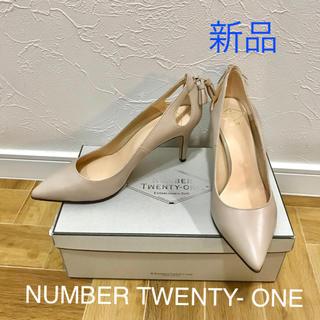 ナンバートゥエンティワン(No. 21)の☆ 新品 ☆ NUMBER TWENTY- ONE(No.21) パンプス(ハイヒール/パンプス)