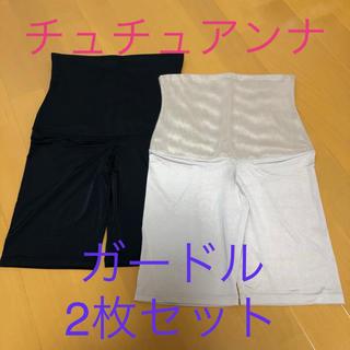 チュチュアンナ(tutuanna)の新品未使用 チュチュアンナ ガードル 2枚セット(ショーツ)