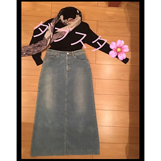 ダブルスタンダードクロージング(DOUBLE STANDARD CLOTHING)のダブスタ コーデュロイスカート(ロングスカート)
