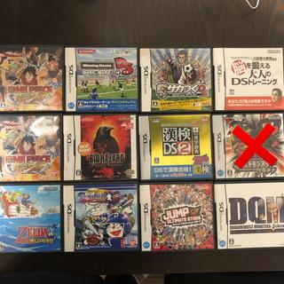 ニンテンドーDS(ニンテンドーDS)の任天堂 ニンテンドー DS カセット (家庭用ゲームソフト)