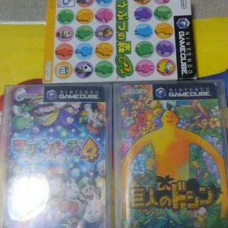 ニンテンドーゲームキューブ(ニンテンドーゲームキューブ)のマリオパーティ4、巨人のドシン、どうぶつの森e+(家庭用ゲームソフト)
