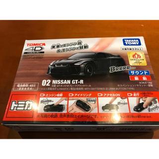 トミカ 4D Nissan GT-R 02