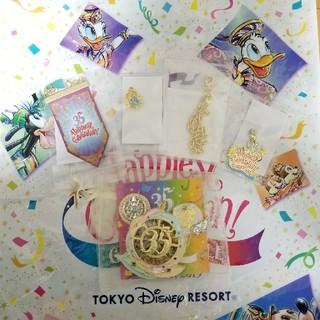 Disney - タイムオブセレブレーション グランドフィナーレ