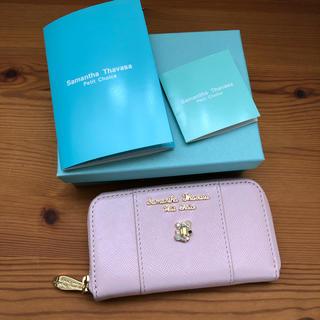 サマンサタバサプチチョイス(Samantha Thavasa Petit Choice)の箱付き サマンサタバサ プチチョイス キーケース(キーケース)