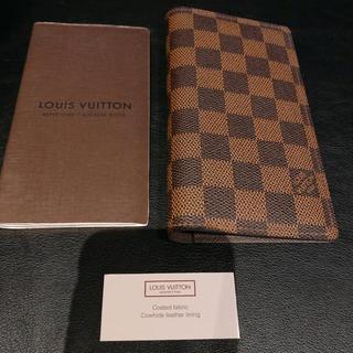 ルイヴィトン(LOUIS VUITTON)のLouis Vuitton ルイヴィトン ダミエ 手帳カバー(手帳)