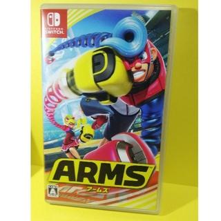 ニンテンドースイッチ(Nintendo Switch)のアームズ ニンテンドースイッチ 任天堂 Switch Nintendo(携帯用ゲームソフト)