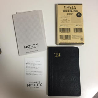 ニホンノウリツキョウカイ(日本能率協会)の能率手帳1 小型版 (手帳)