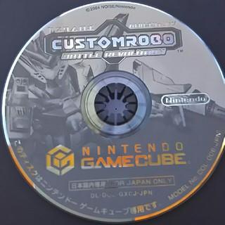 ニンテンドーゲームキューブ(ニンテンドーゲームキューブ)のGCソフト カスタムロボバトルレボリューション(家庭用ゲームソフト)