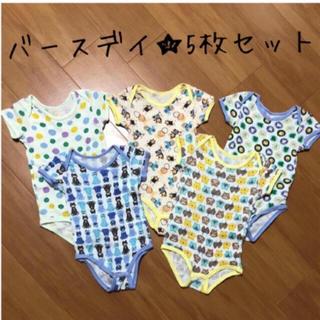 シマムラ(しまむら)のバースデイ 半袖 肌着 ロンパース 70 5枚セット(肌着/下着)