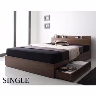 安値 収納ベッド ウォルナットブラウン シングル マットレス付 (シングルベッド)