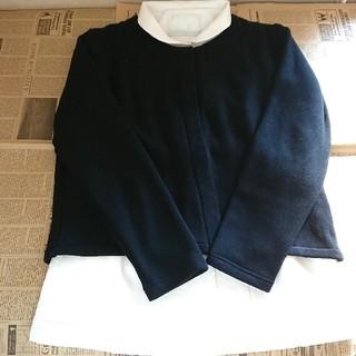 【アンファミエ・白衣】【アンファミエ・ネイビージャケット】2点