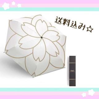 かわいい♡O&G 日傘 uvカット 100 遮光(傘)