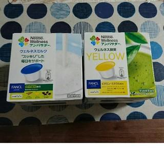 ネスレ(Nestle)のバァバァ様専用 ウェルネスミルク、ウェルネス抹茶(その他)